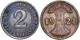 2 рентенпфеннига 1924 «J» Германия