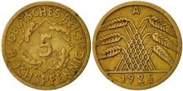 5 рейхспфеннигов 1925 «А» Германская империя