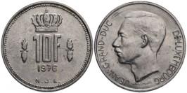 10 франков 1976 Люксембург