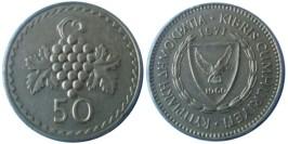50 милей 1971 Республика Кипр