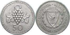 50 милей 1973 Республика Кипр