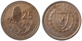 25 милей 1976 Республика Кипр