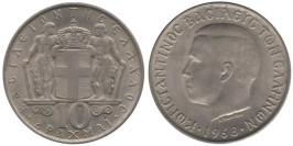10 драхм 1968 Греция
