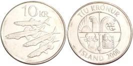 10 крон 2008 Исландия