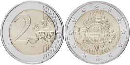 2 евро 2012 Эстония — 10 лет евро наличными