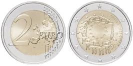 2 евро 2015 Литва — 30 лет флагу Европейского союза
