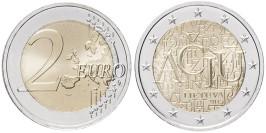 2 евро 2015 Литва — Литовский язык