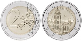 2 евро 2017 Литва — Вильнюс