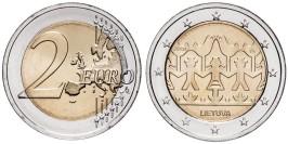 2 евро 2018 Литва — Литовские песни и танцы