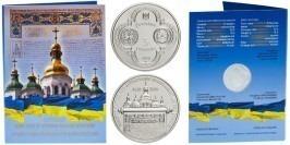 5 гривен 2019 Украина — Предоставление Томоса об автокефалии Православной церкви Украины в буклете