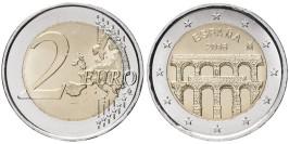 2 евро 2016 Испания — ЮНЕСКО — Акведук в Сеговии