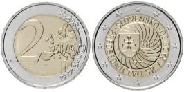 2 евро 2016 Австрия — Председательство Словакии в Совете ЕС