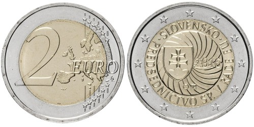 2 евро 2016 Словакия — Председательство Словакии в Совете ЕС