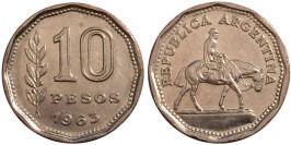 10 песо 1963 Аргентина