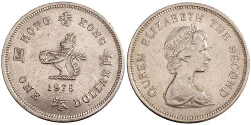 1 доллар 1978 Гонконг