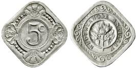 5 центов 1965 Нидерландские Антильские острова