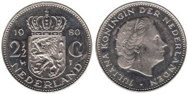 2.5 гульдена 1980 Нидерланды