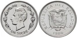 1 сукре 1986 Эквадор