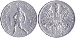 1 шиллинг 1947 Австрия