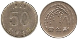 50 вон 1988 Южная Корея