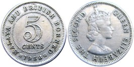 5 центов 1958 — Малайя и Британское Борнео