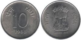 10 пайс 1988 Индия — Ноида