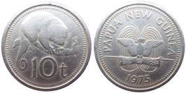 10 тойя 1975 Папуа Новая Гвинея UNC