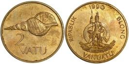 2 вату 1990 Вануату