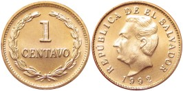 1 сентаво 1992 Сальвадор