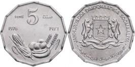 5 центов 1976 Сомали