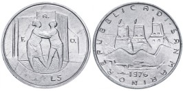 5 лир 1976 Сан-Марино — Республика UNC