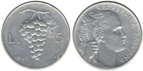 5 лир 1950 Италия