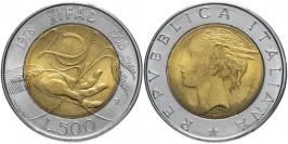 500 лир 1993 Италия — 20 лет IFAD