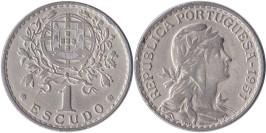1 эскудо 1951 Португалия