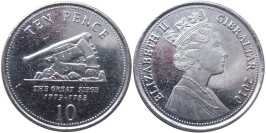 10 пенсов 2010 Гибралтар