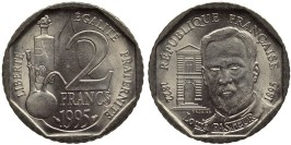 2 франка 1995 Франция — 100 лет со дня смерти Луи Пастера