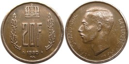 20 франков 1980 Люксембург