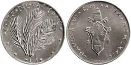 1 лира 1971 Ватикан — MCMLXXI