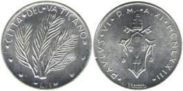 1 лира 1973 Ватикан — MCMLXXIII
