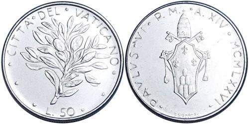 50 лир 1976 Ватикан — MCMLXXVI
