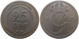 25 эре 1921 Швеция