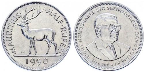 1/2 рупии 1990 Маврикий