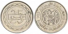 25 филсов 2002 Королевство Бахрейн