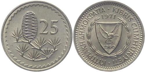 25 милей 1971 Республика Кипр