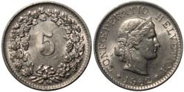 5 раппен 1962 Швейцария