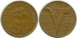 1 ринггит 1989 Малайзия