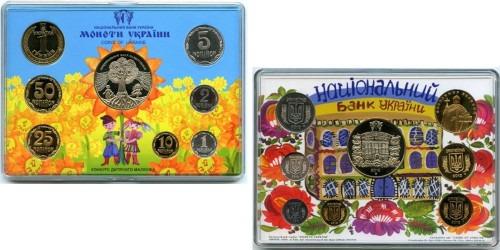 Годовой набор разменных монет 2012 Украина — Детские рисунки 2012 — Дитячі малюнки 2012 року