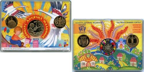 Годовой набор разменных монет 2013 Украина — Детские рисунки 2013 — Дитячі малюнки 2013 року