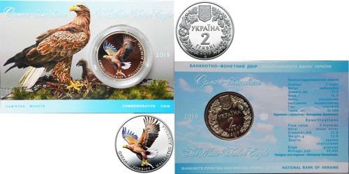 2 гривны 2019 Украина — Орлан-белохвост (Орлан-білохвіст) в буклете