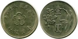 1 доллар 1979 Тайвань